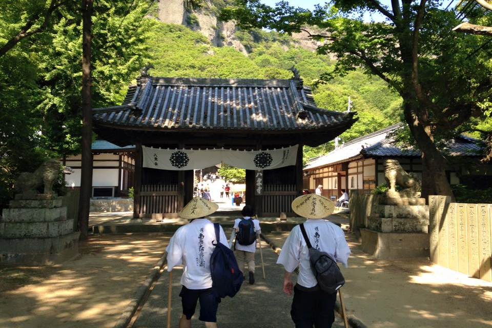 Follow in the Footsteps of the Henro and Make the Shikoku 88 Temple Pilgrimage